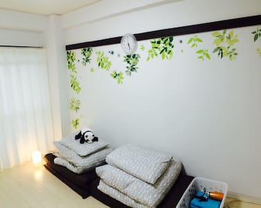 N03.Affordable Apartment in Nagoya # 205 - Kitanagoya-shi