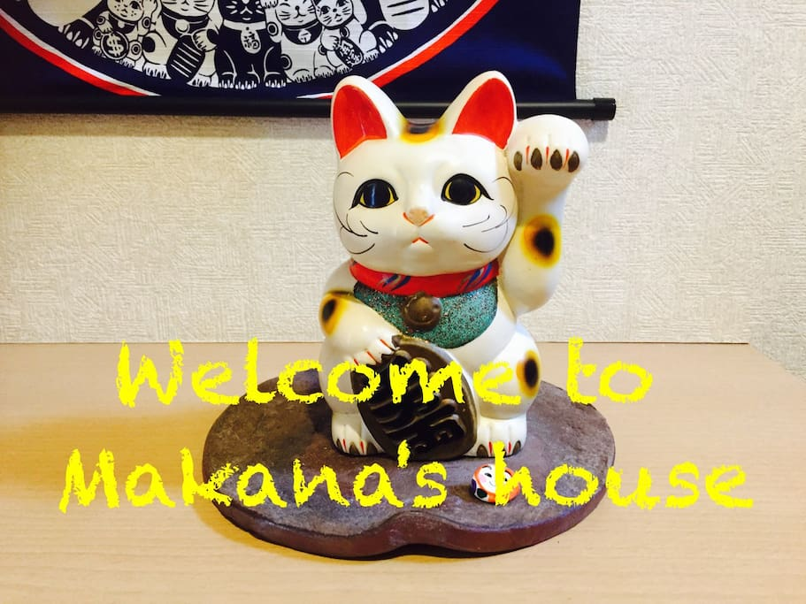 """Welcom to Makana's house. This is a lucky cat which called """"Maneki neko""""  calling for happiness."""