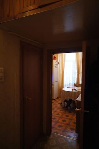 Уютная квартира в Кронштадте - Kronshtadt - Apartemen