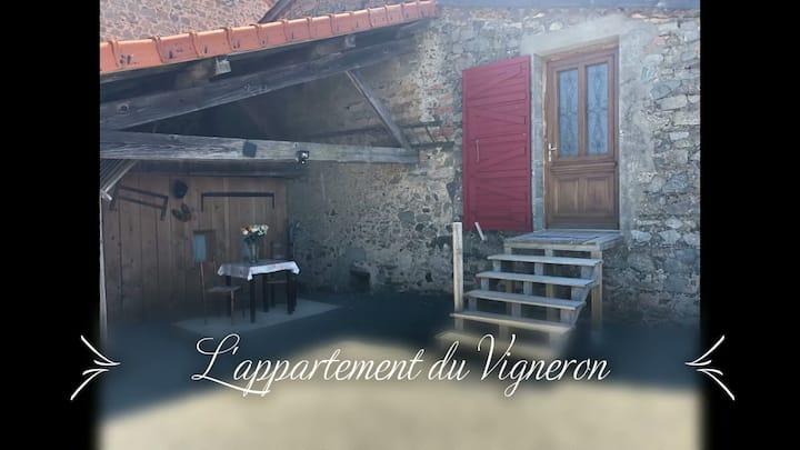 L'Appartement du Vigneron