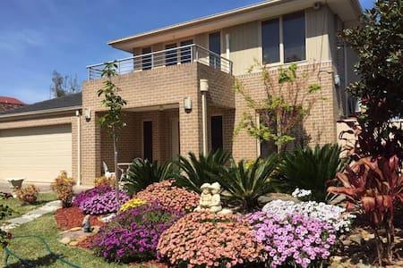 Friendly house in Glen Waverley, 5 star stay! - Glen Waverley - Ev