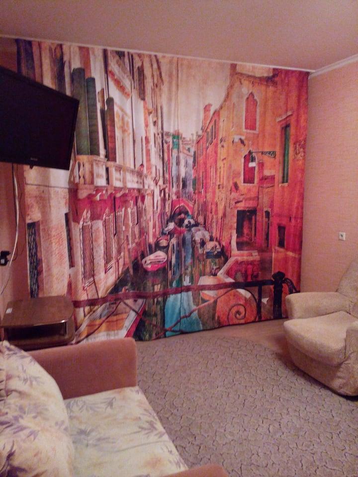 Уютная однокомнатная квартира. Центр.