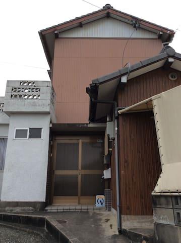 C 携帯番号(PHONE NUMBER HIDDEN)☆生活支援一軒家オーナー不在賃貸ハウス - Okazaki - Hus
