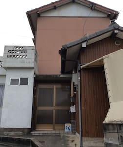 C 携帯番号090-6333-3339☆生活支援一軒家オーナー不在賃貸ハウス - Okazaki