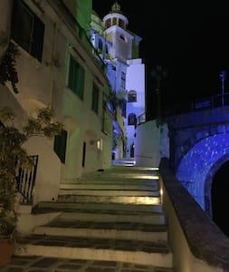 Casa Vuolo, Cultural and Historical - Atrani - Apartmen