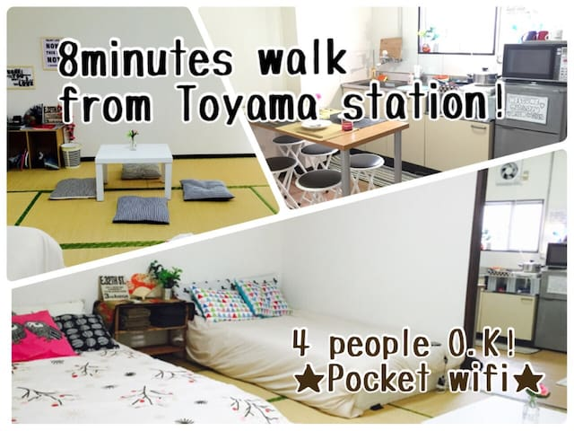 8 minutes walk Toyama Station【Pocket Wifi】 - Toyama-shi - Appartement