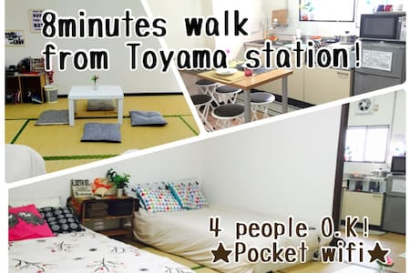 8 minute walk Toyama Station【2Wifi】 - Appartement