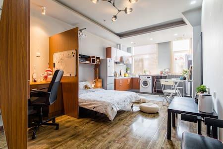 【九零home】整套独立公寓丨4K家庭影院空间丨宋家庄地铁500米丨小区可快捷自助入住