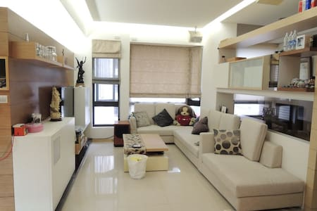 A SWEET HOME~台北不能錯過的溫馨風格,快樂小豪宅~來這匆忙的城市短暫休憩! - Apartamento