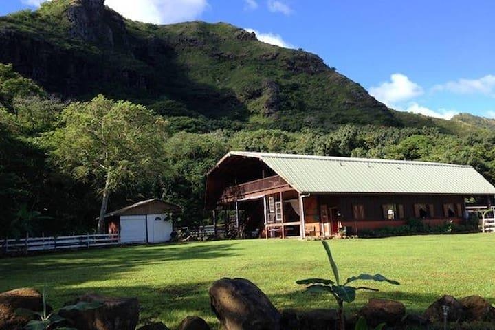 Mountainside Retreat Private Room #2 - Hauula - Loft