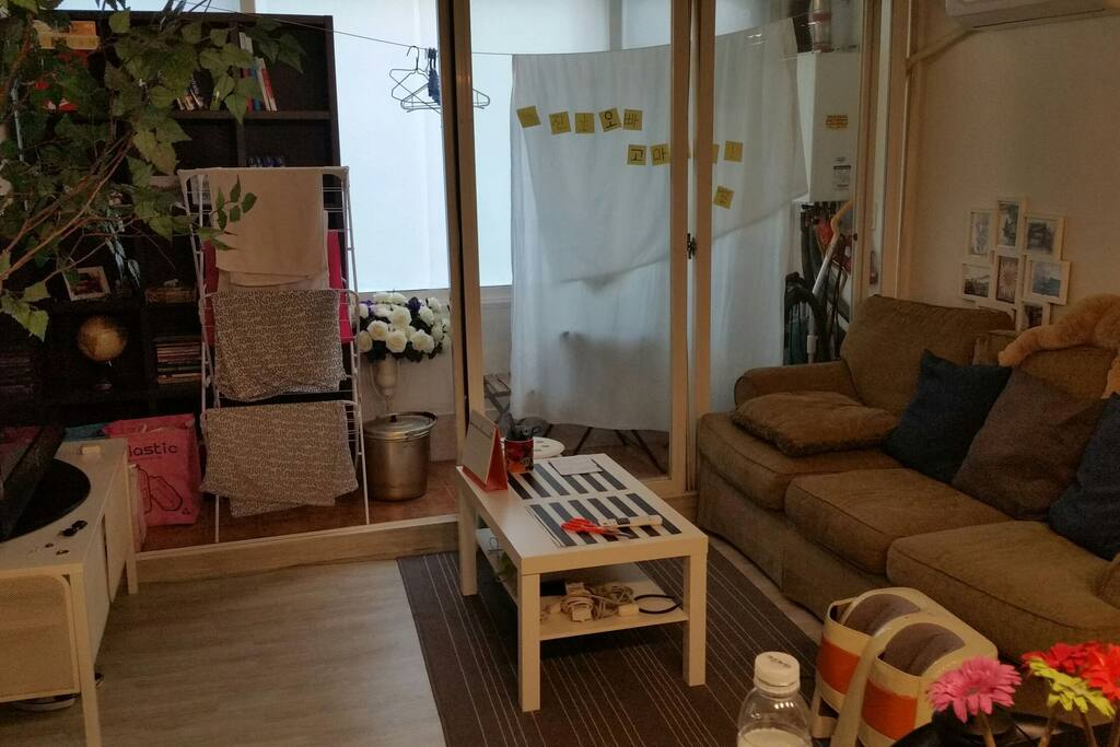 Welcome to Jinho's House (living room)