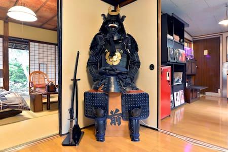 東京的綠洲-青梅。古色古香,和風味十足的日本民居。價格優惠! - Oume
