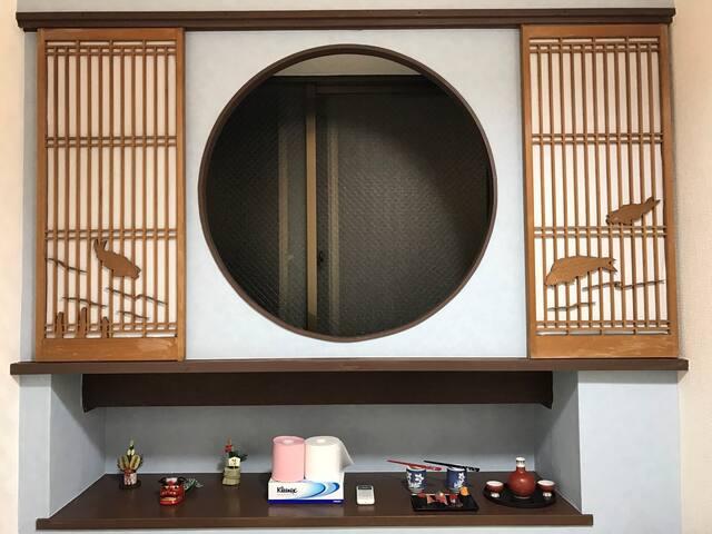 [P11] Cozy Guest house 2min Shinjuku - Shinjuku-ku - Apartament