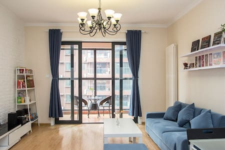 near the South Gate-4 bedrooms for 8 people - Xian Shi