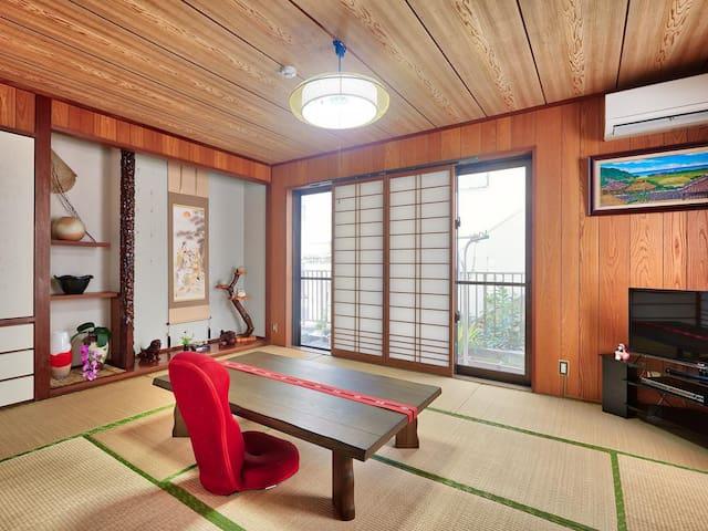 Ryukyu Apartment