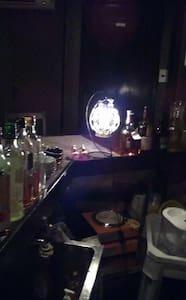 Gion rental bar! Kyoto night life!! - Altro