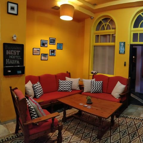 Backpackers Nest Hostel