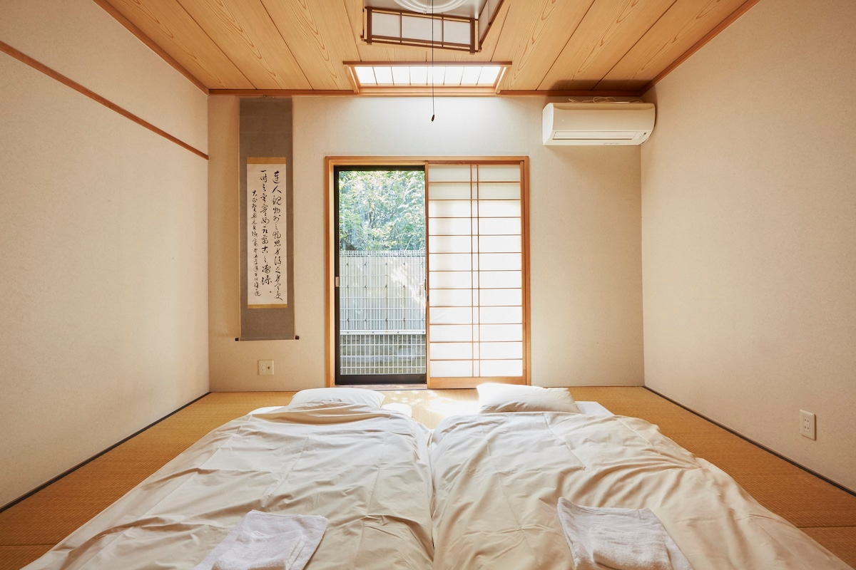 ... Tatami Bedroom 1 With Futons Laid Out. We Have Laid Out 2 Futons Here,