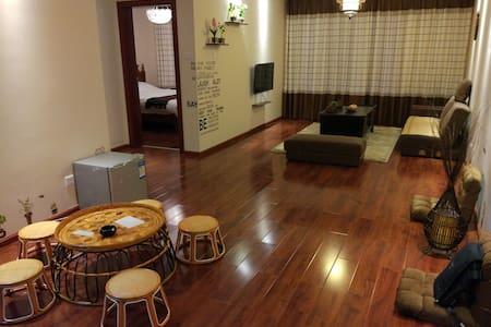 位于湄公河畔阳光充沛的泰式家庭公寓--小丙'S HOUSE - Xishuangbanna - Lägenhet