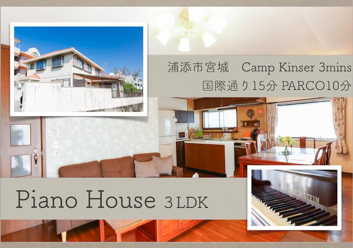 Piano House in Urasoe,10mins to Naha City, Airport