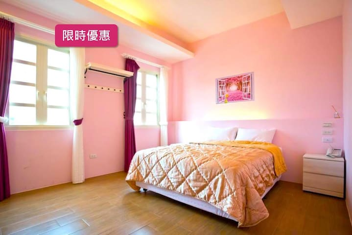 Pingtong Xinyuan 003︱Queen Size Bed︱Free Parking