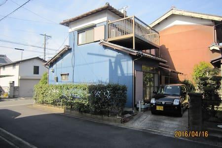 nagoya 20min  nagasima onsen 10min - Kuwana - 一軒家