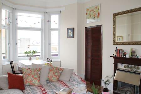The Tui's Nest - 格拉斯哥 - 公寓