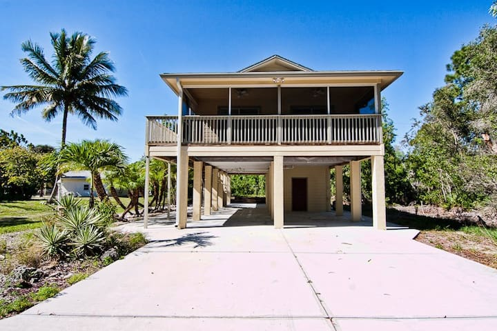 Privacy in beautiful Pineland!