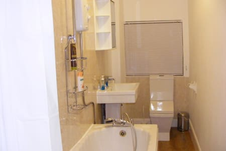 Ground floor apartment in Glasgow. - Glasgow
