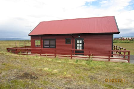 Hekla-Fjallabak-Landmannalaugar - Casa