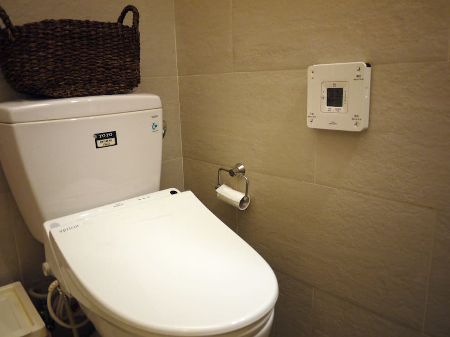 TOTO washlet with heated toilet seat