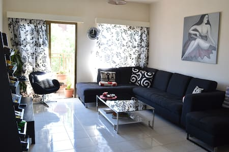 Cosy 1 Bedroom Apartment - Limassol - Leilighet