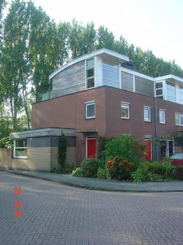 Amsterdam - Amesterdão - Casa