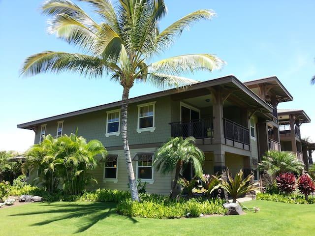 Cooks Landing at Hali'i Kai family vacation condo