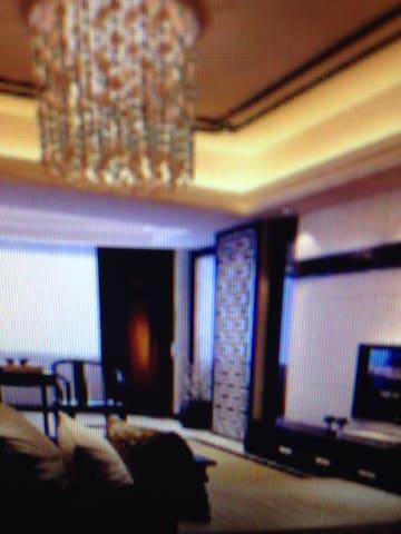 yi jing - Saint Albans - Apartment