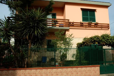 Elegante appartamento con giardino - Villa