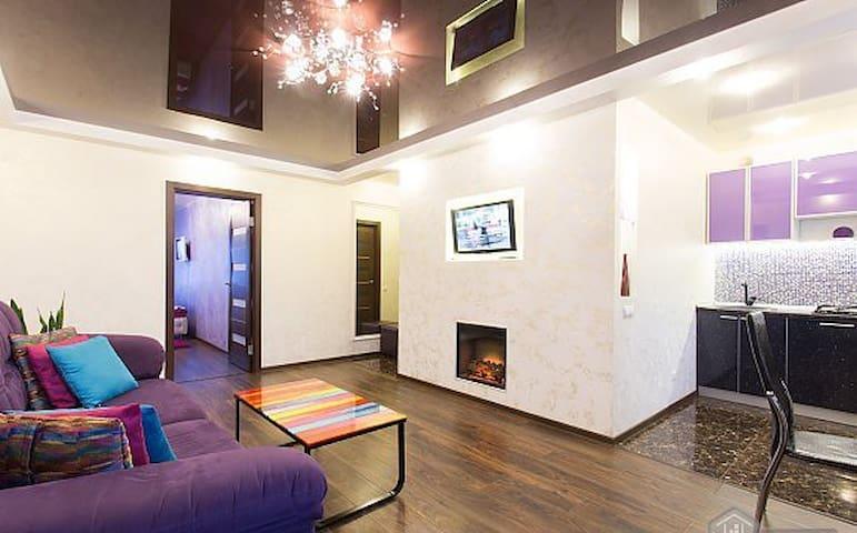 Violet dream! Luxury apartments the center Kharkiv