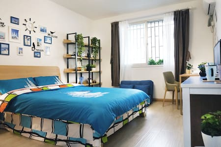 A double room  on the north Bund ,Designer's Home! - 上海 - 公寓
