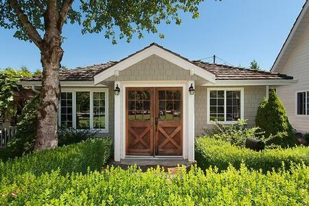 Cottage in Magic Horse Garden Sanctuary - Pitt Meadows - Cabaña
