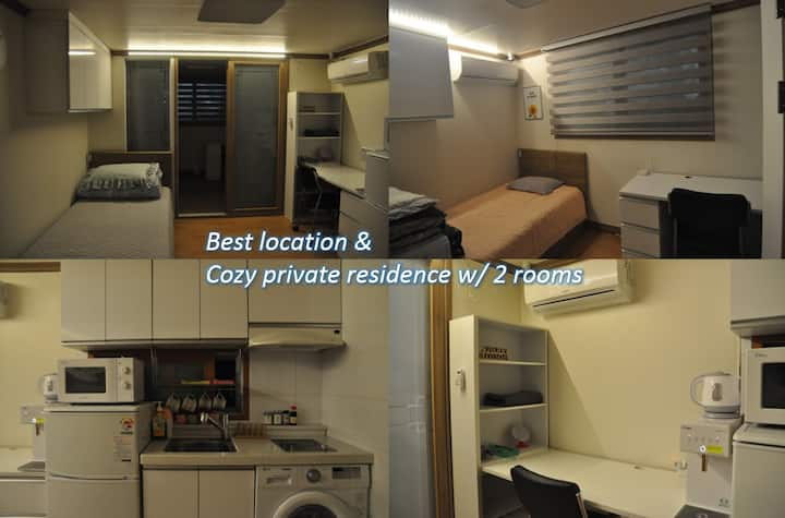 Best location & cozy private residence