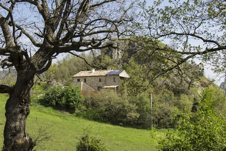 Eco apartment in the heart of Valmarecchia hills - Novafeltria - Huoneisto