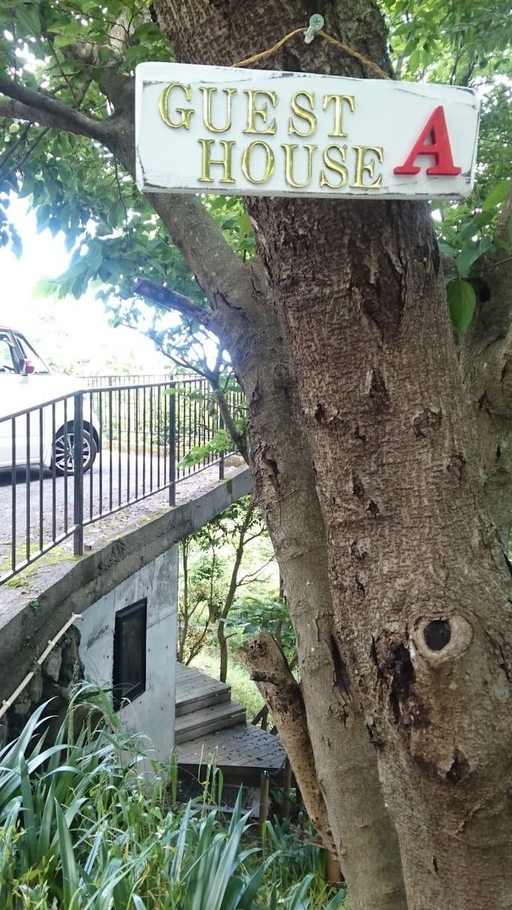 熱海の森のGuest House A(ゲストハウス A)有名建築家が手がけたユニークな森の隠れ家。