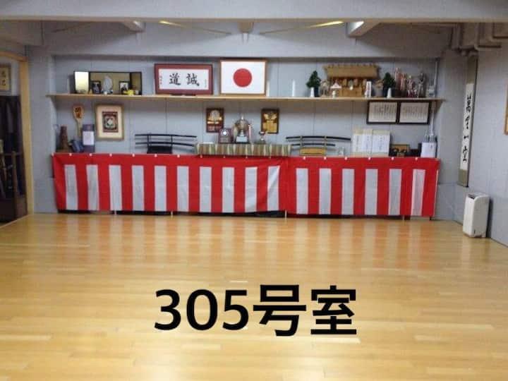誠道館 305/静かで出入り自由な完全個室(専用バス・トイレ)
