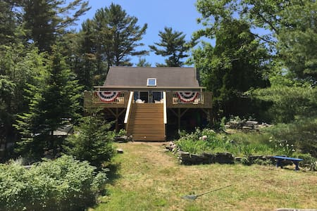 Ledgemere Cozy Cottage by the Sea - Georgetown
