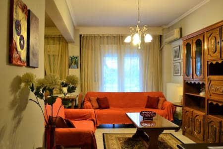 Cozy appartment close to downtown - Ampelokipi - Apartemen