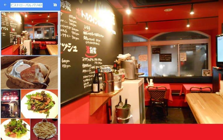 TINY Central Apartment 7 Minutes from Shinjuku 1F