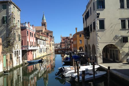 Heart of Chioggia, Heart of Lagoon - Chioggia - Appartement