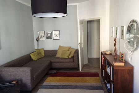 Wohnung im Herzen von Schleussig in Leipzig - ไลพ์ซิก