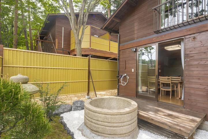 Bself Fuji Onsen Villa Family Bungalow