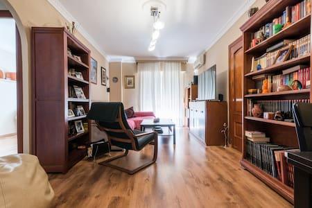 Habitación zona centro Antequera - Leilighet